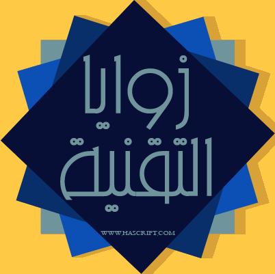 موقع حراج السعودية